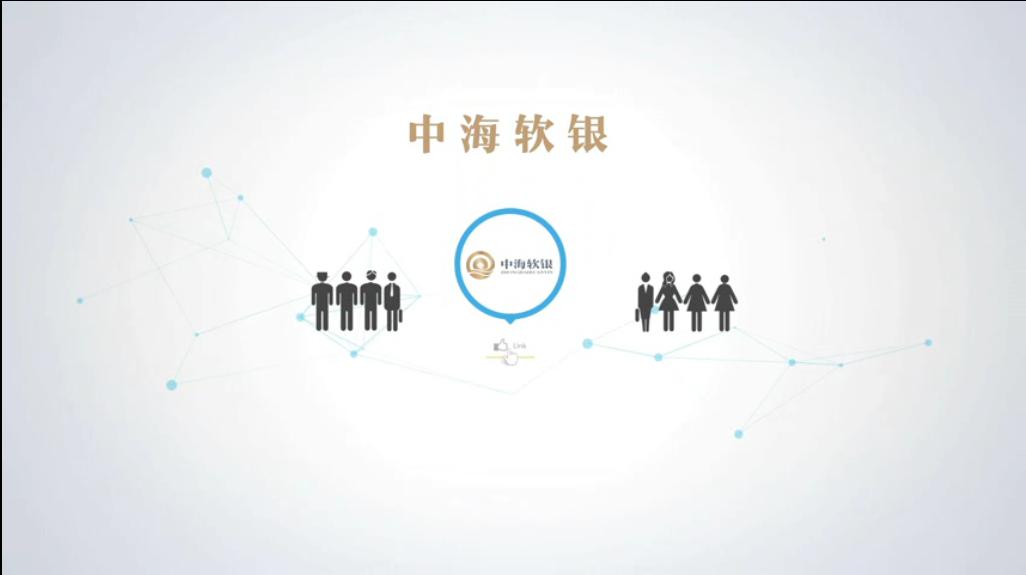 中海软银宣传片