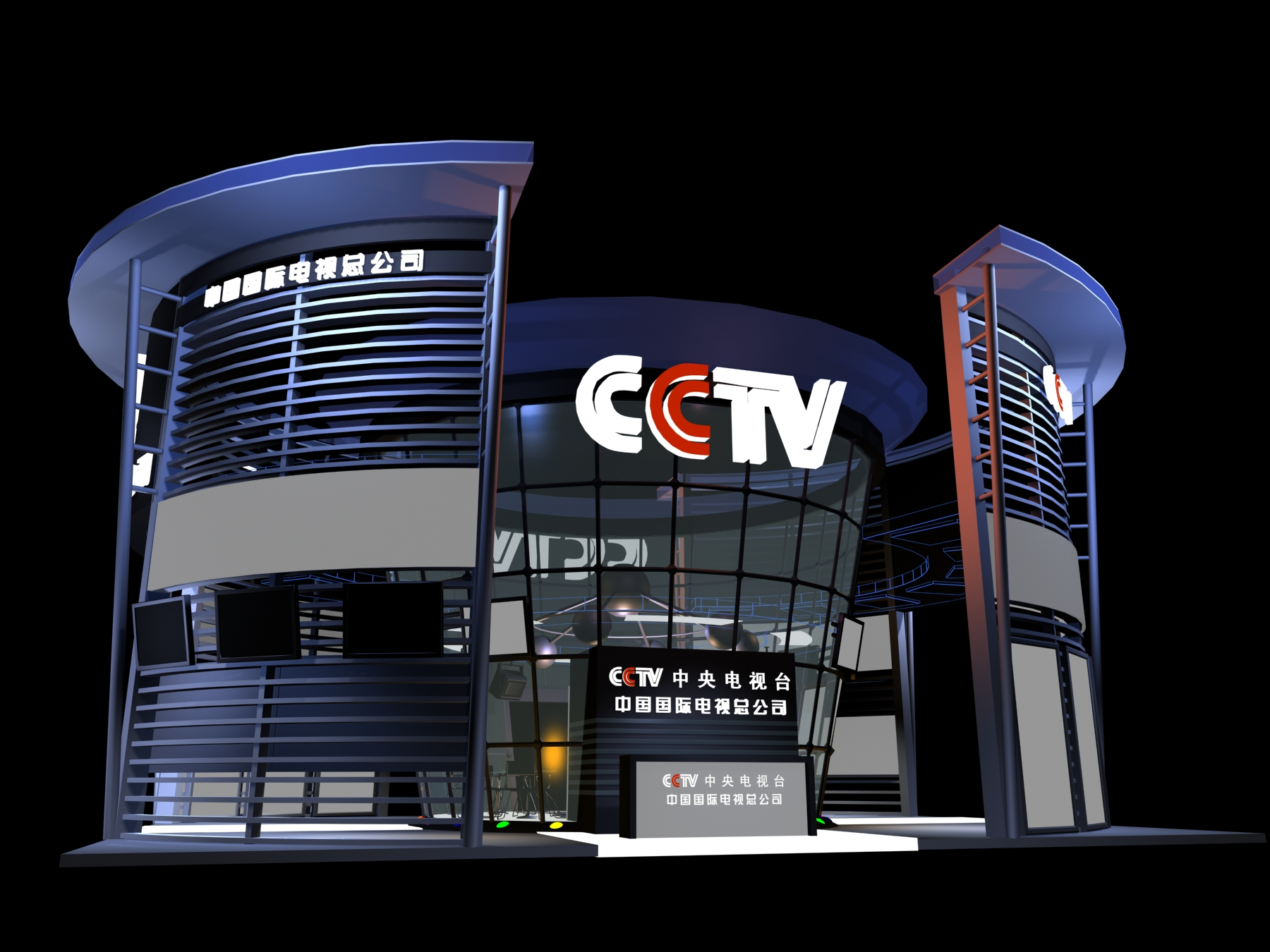 CCTV中央电视台