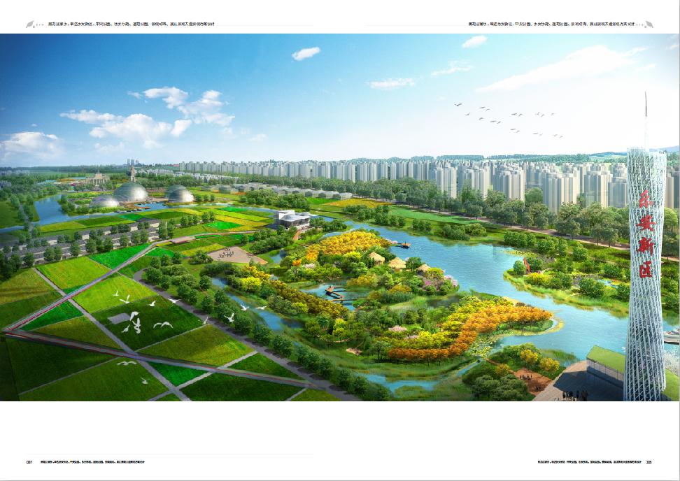 乐安新区景观设计