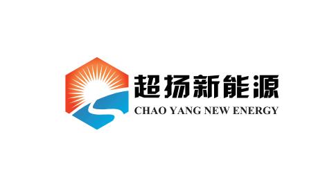 LOGO/VI类超扬新能源