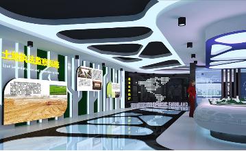 漯河市数字国土展示厅
