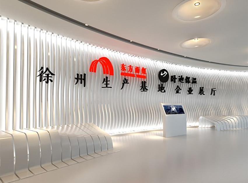 (徐州)展厅设计方案